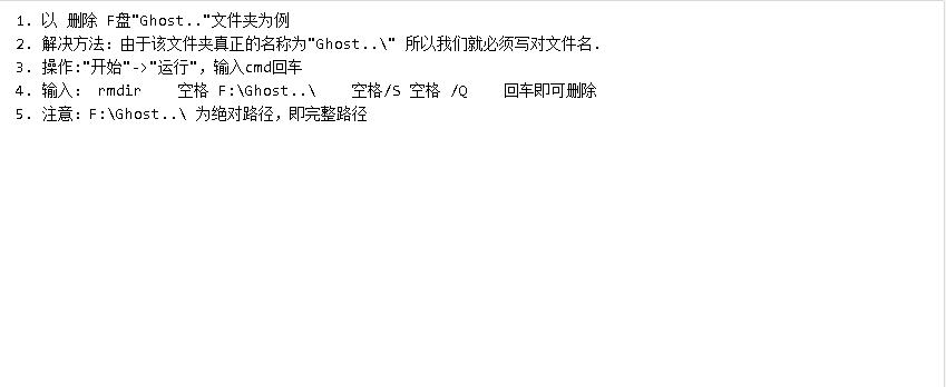 火狐截图_2019-08-19T10-36-10.044Z.png